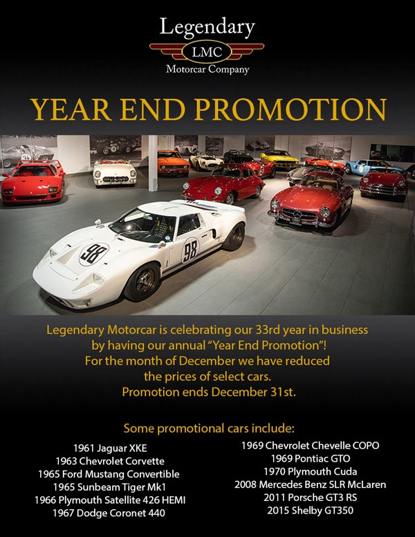 2018 Year End Promo at LMC
