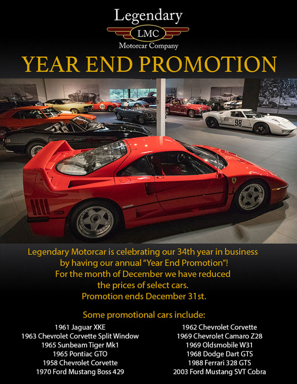 2019 Year End Promo at LMC